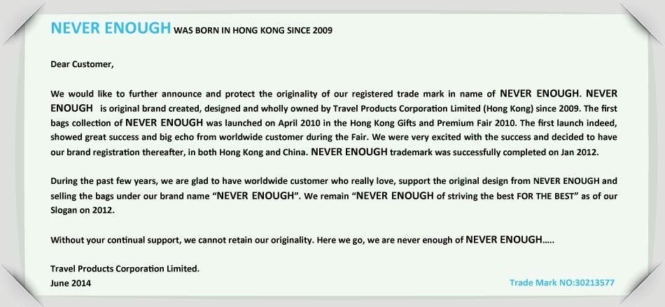 2014 Dear customer